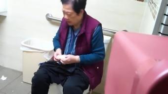 Clinic voyeur114